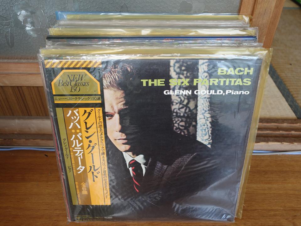 LP 未開封シールド含 クラシック CBS当時物 MASTER WORKSグレイ・ラベルのみ41枚セット グレン・グールド DRデジタル録音 他