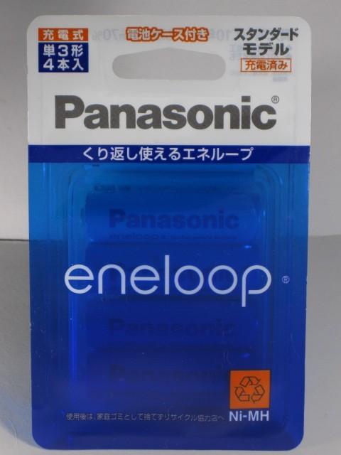 ■ Panasonic エネループ 単3形 4本パック スタンダードモデル (BK-3MCC/4C)