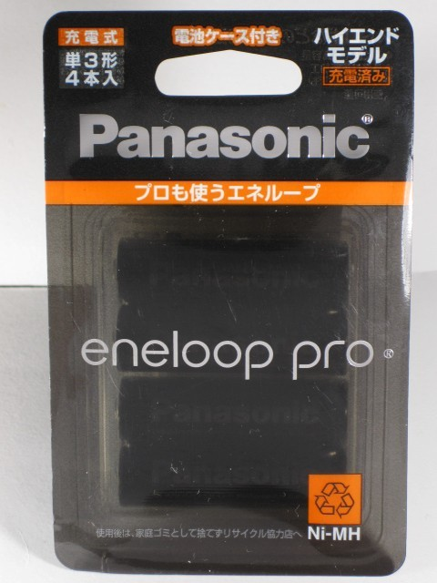 ■ Panasonic エネループPRO 単3形 4本パック ハイエンドモデル (BK-3HCD/4C)