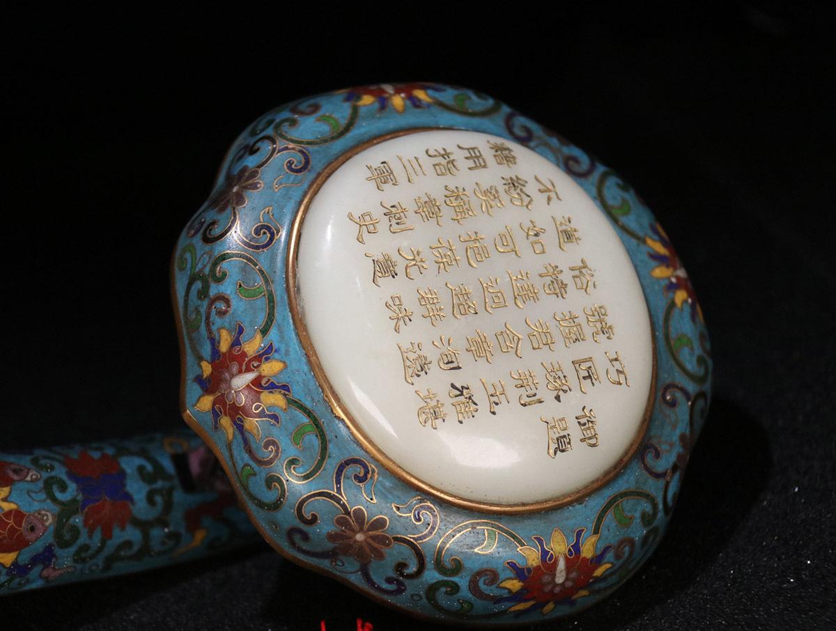 1 七宝焼 嵌和田玉 「御題詩・如意」の束 全長120 cm長さ44 cm幅11.5 cm重さ816.0 g _画像3