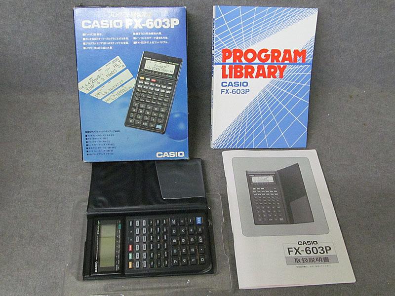 ★カシオ★CASIO FX-603P プログラム関数電卓★電池交換済、取扱説明書・プログラムライブラリ付 USED