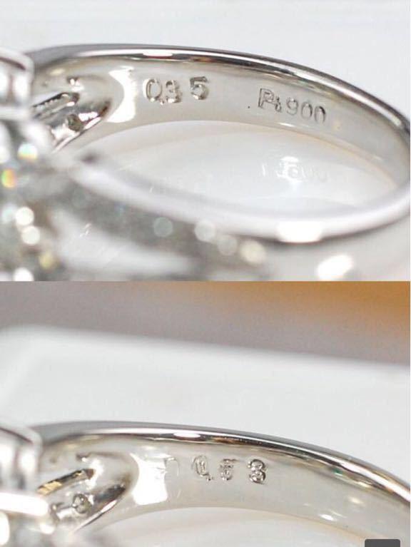 豪華 天然パライバトルマリン0.35ctダイヤモンド0.53ct プラチナPT900指輪 リング Cuo1.88%、Mno4.88% 9号_画像6