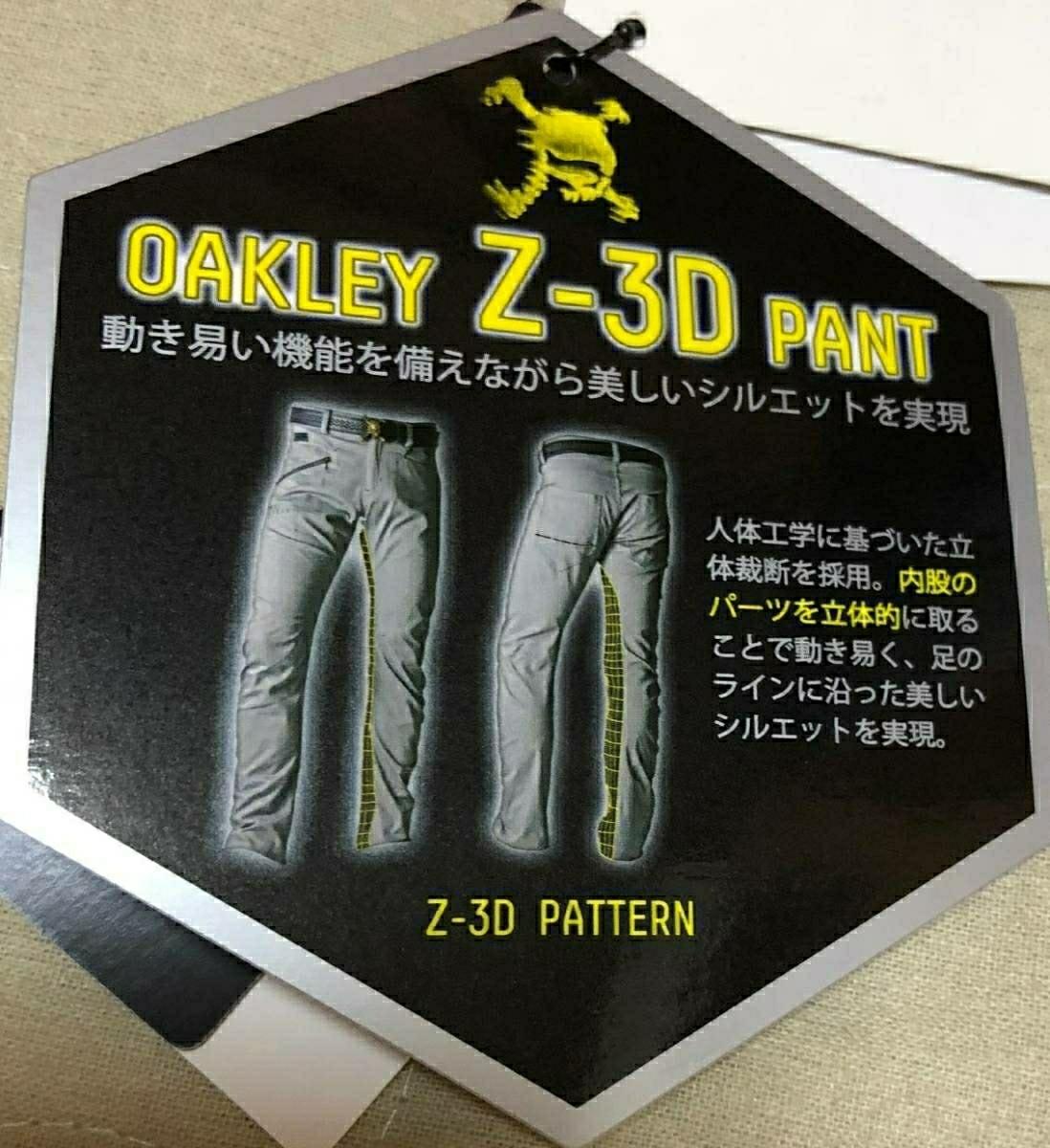 31(79cm)(オークリー)OAKLEY ゴルフ SKULL スカル Z-3D Tapered 3.0 パンツ 422274JP/00N グラファイト_画像6