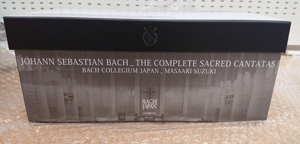 【SACD】J.S.バッハ 教会カンタータ全集 美品【予約特典あり】_画像2