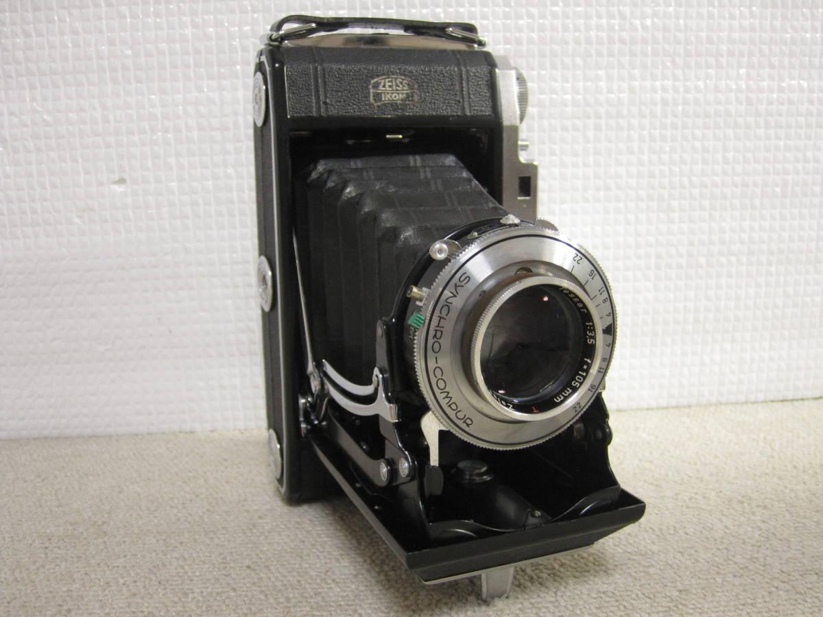 ▲ZISS IKON▲Zeiss-opton Tessar 1:3.5 f=105mm/SYNCHRO-COMPUR/蛇腹カメラ▲ジャンク品