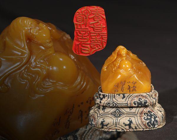 古董品 印章 唐物 中国古美術 清時代 鄧石如銘 田黄 蝠形印章 精細手彫 田黄凍 枇杷黄 賞物 置物 擺件 精美品