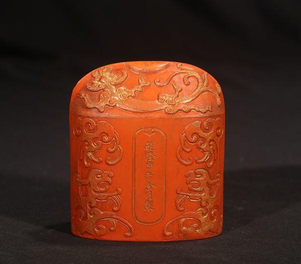 古董品 唐物 中国古美術 清時代 乾隆年製 朱砂印章 御用 獸紋 古書道具 文房具 置物 擺件 賞物_画像4