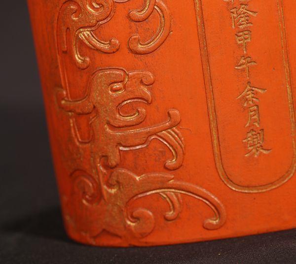 古董品 唐物 中国古美術 清時代 乾隆年製 朱砂印章 御用 獸紋 古書道具 文房具 置物 擺件 賞物_画像5