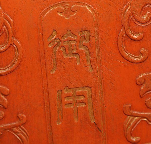 古董品 唐物 中国古美術 清時代 乾隆年製 朱砂印章 御用 獸紋 古書道具 文房具 置物 擺件 賞物_画像3