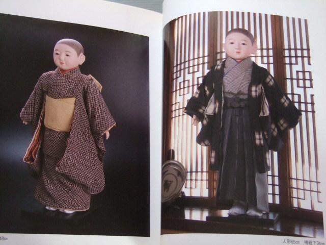 ちりめん細工 市松人形 縮緬「和布と遊ぶ-太田弘子作品集」_画像5