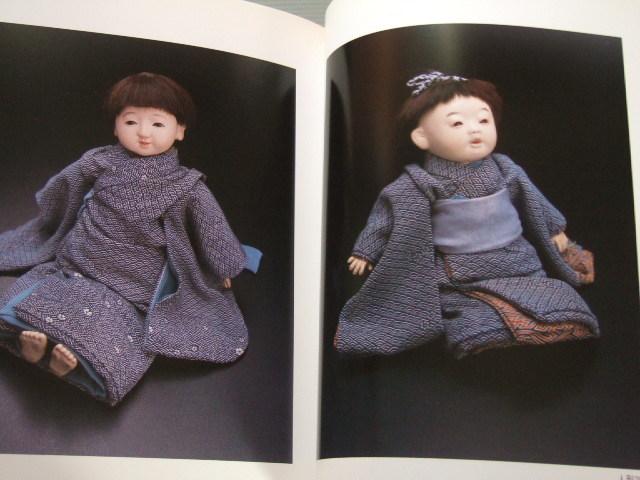 ちりめん細工 市松人形 縮緬「和布と遊ぶ-太田弘子作品集」_画像3