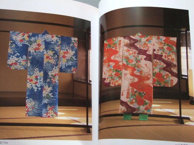 ちりめん細工 市松人形 縮緬「和布と遊ぶ-太田弘子作品集」_画像7
