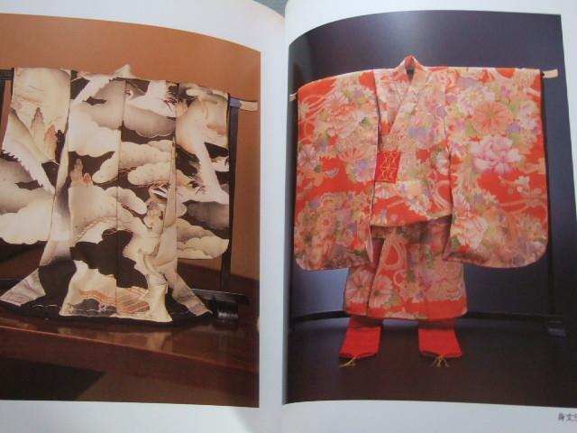 ちりめん細工 市松人形 縮緬「和布と遊ぶ-太田弘子作品集」_画像8