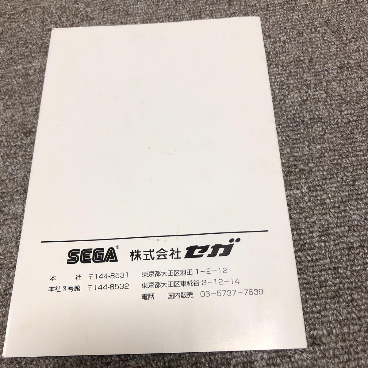 カプコン ストリートファイターZERO3 アッパー 取説 取扱説明書_画像3