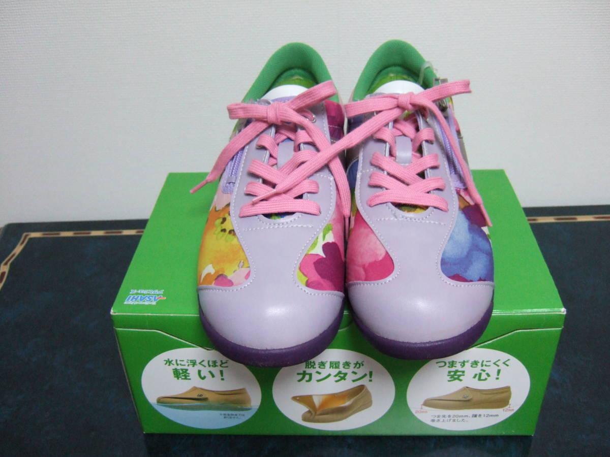 快歩主義/アサヒコーポレーション/24.5cm/L100/KS23114/花柄・フラワー/婦人靴・スニーカー・コンフォートシューズ/介護/新品