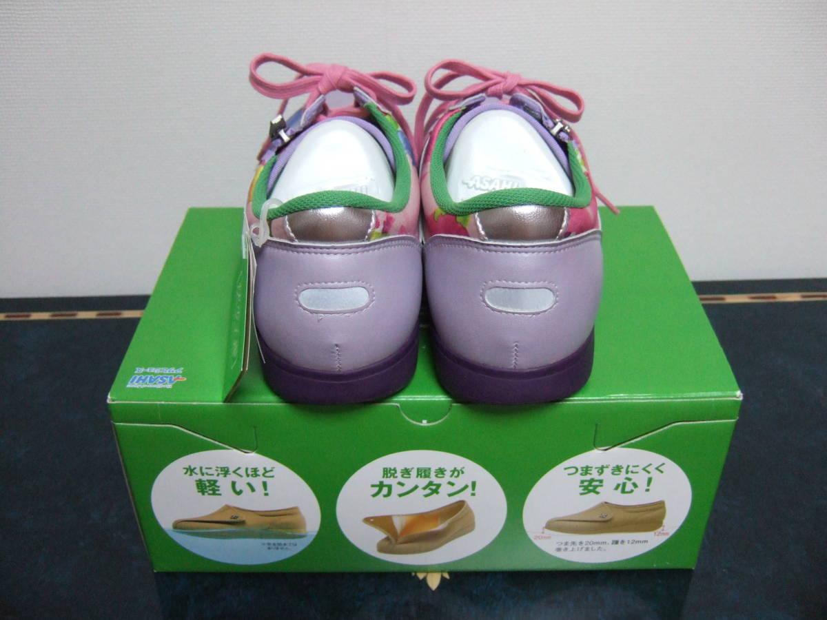 快歩主義/アサヒコーポレーション/24.5cm/L100/KS23114/花柄・フラワー/婦人靴・スニーカー・コンフォートシューズ/介護/新品_画像3