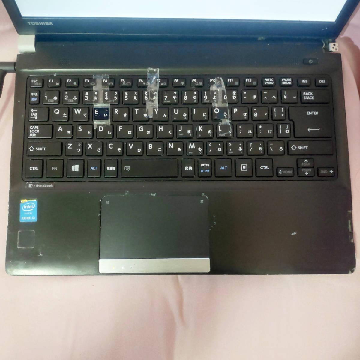1円~東芝 Dynabook R734/M Core i3-4100M ジャンク 05104 送料無料_画像2