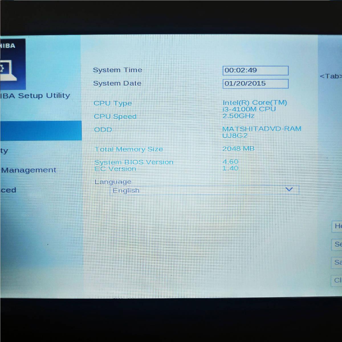1円~東芝 Dynabook R734/M Core i3-4100M ジャンク 05104 送料無料_画像3