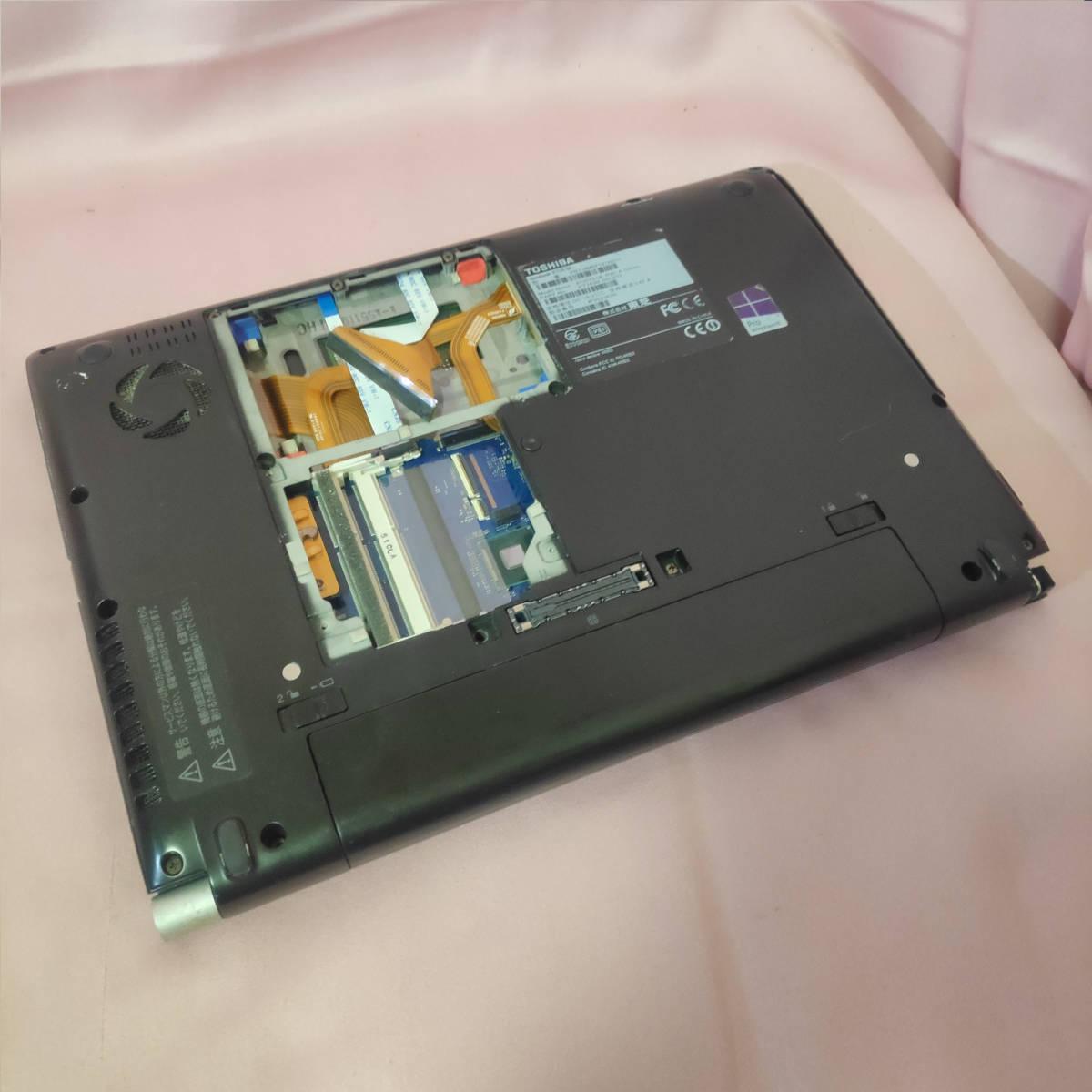 1円~東芝 Dynabook R734/M Core i3-4100M ジャンク 05104 送料無料_画像10