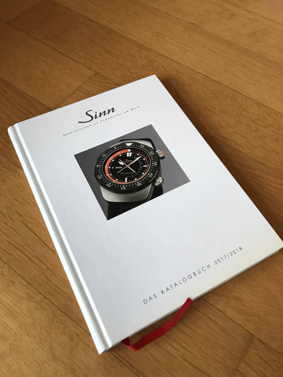 ジン 公式ブック オフィシャルブック 2017/2018カタログ