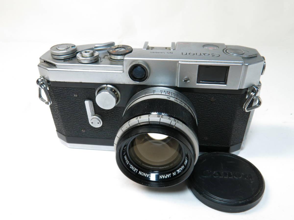 キャノン Canon VL2 + 50mm f1.8 ライカマウント 良品