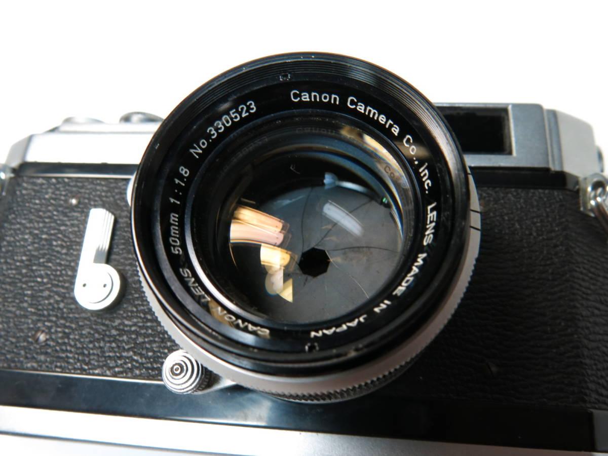 キャノン Canon VL2 + 50mm f1.8 ライカマウント 良品_画像3