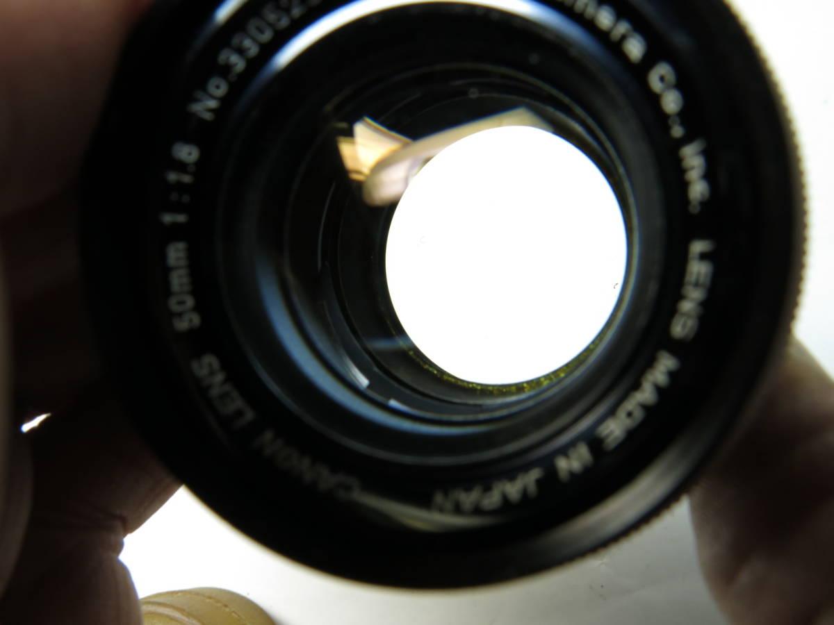 キャノン Canon VL2 + 50mm f1.8 ライカマウント 良品_画像10