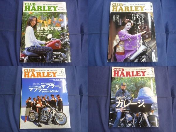○80 CLUB HARLEY クラブ・ハーレー 2002年 12冊セット ハーレーダビッドソン_画像6