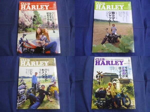 ○80 CLUB HARLEY クラブ・ハーレー 2002年 12冊セット ハーレーダビッドソン_画像5