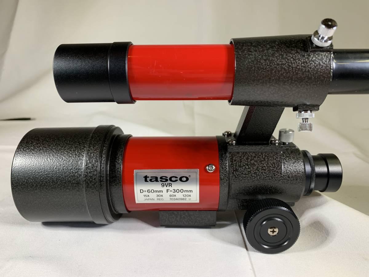 tasco 天体望遠鏡 9VR D=60mm F=300mm ☆美品☆_画像5