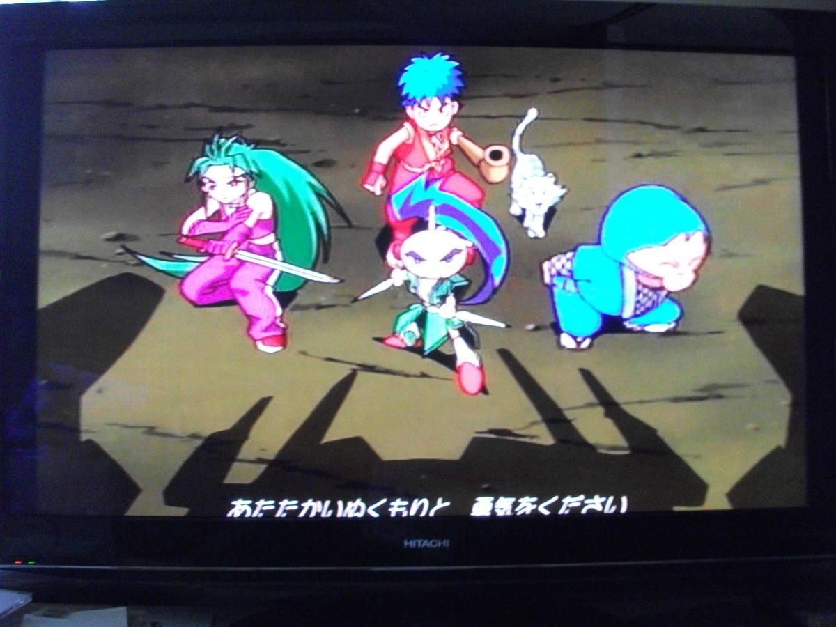 冒険時代活劇 ゴエモン