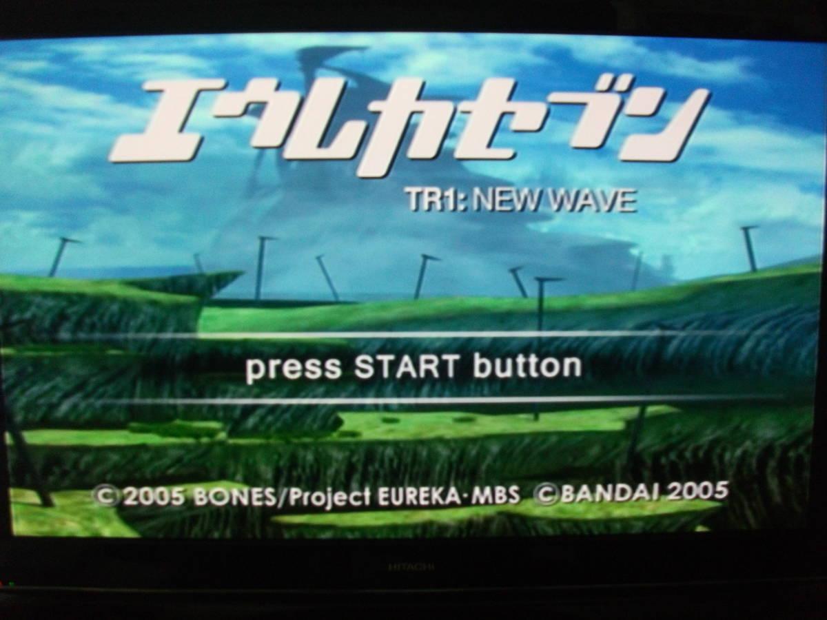 エウレカセブン~TR1:NEW WAVE~