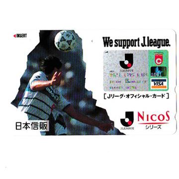 ★テレホンカード/テレカ|50度数|使用済み|日本信販/NICOS/ニコス|We support J.league/Jリーグ・オフィシャル・カード_画像1
