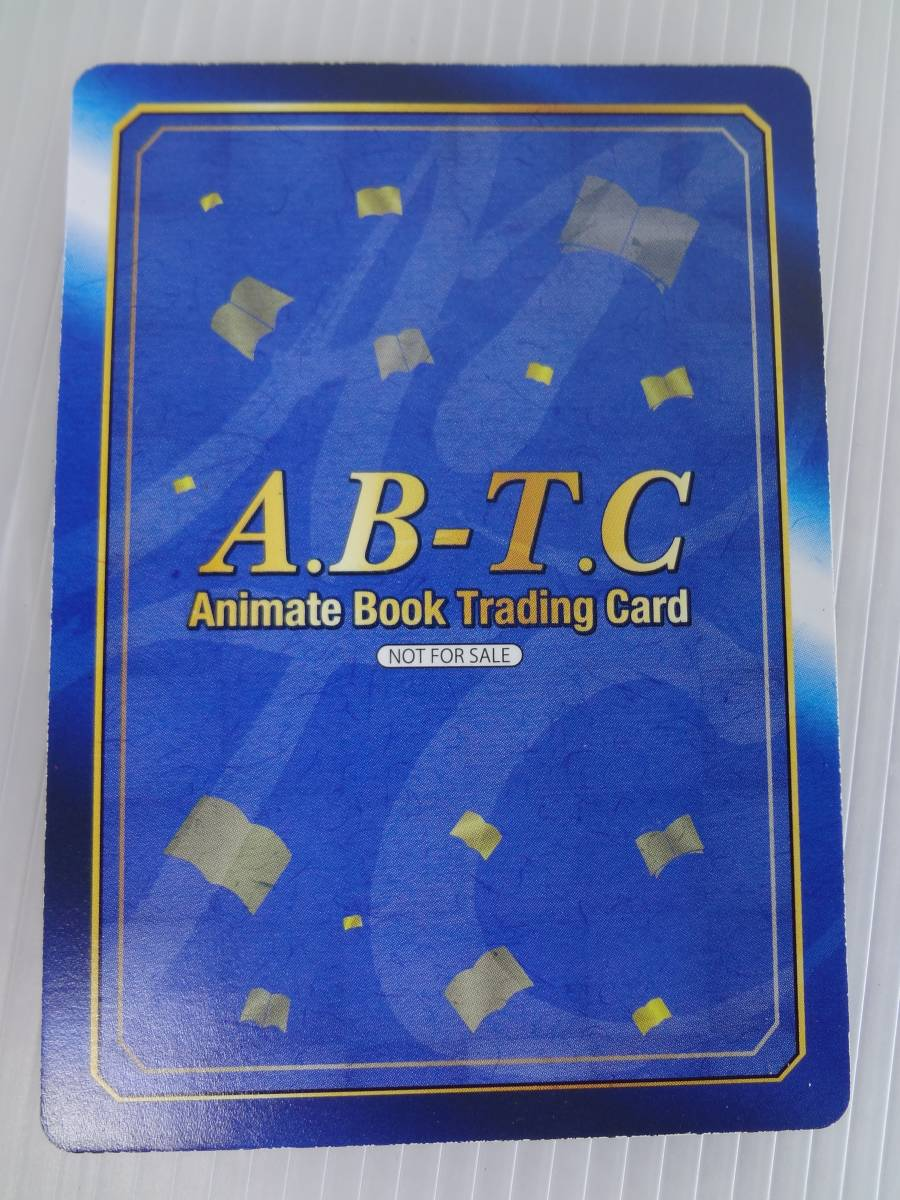 【同梱可能】 A.B-T.C カード デュラララ 平和島静雄 折原臨也 Animate Book Trading Card アニメイト 限定 金箔押しサイン_画像2