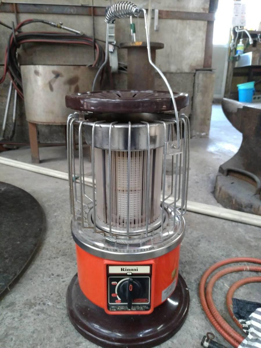 リンナイ R-890VM-402 都市ガス レトロストーブ ホース付 燃焼テスト済