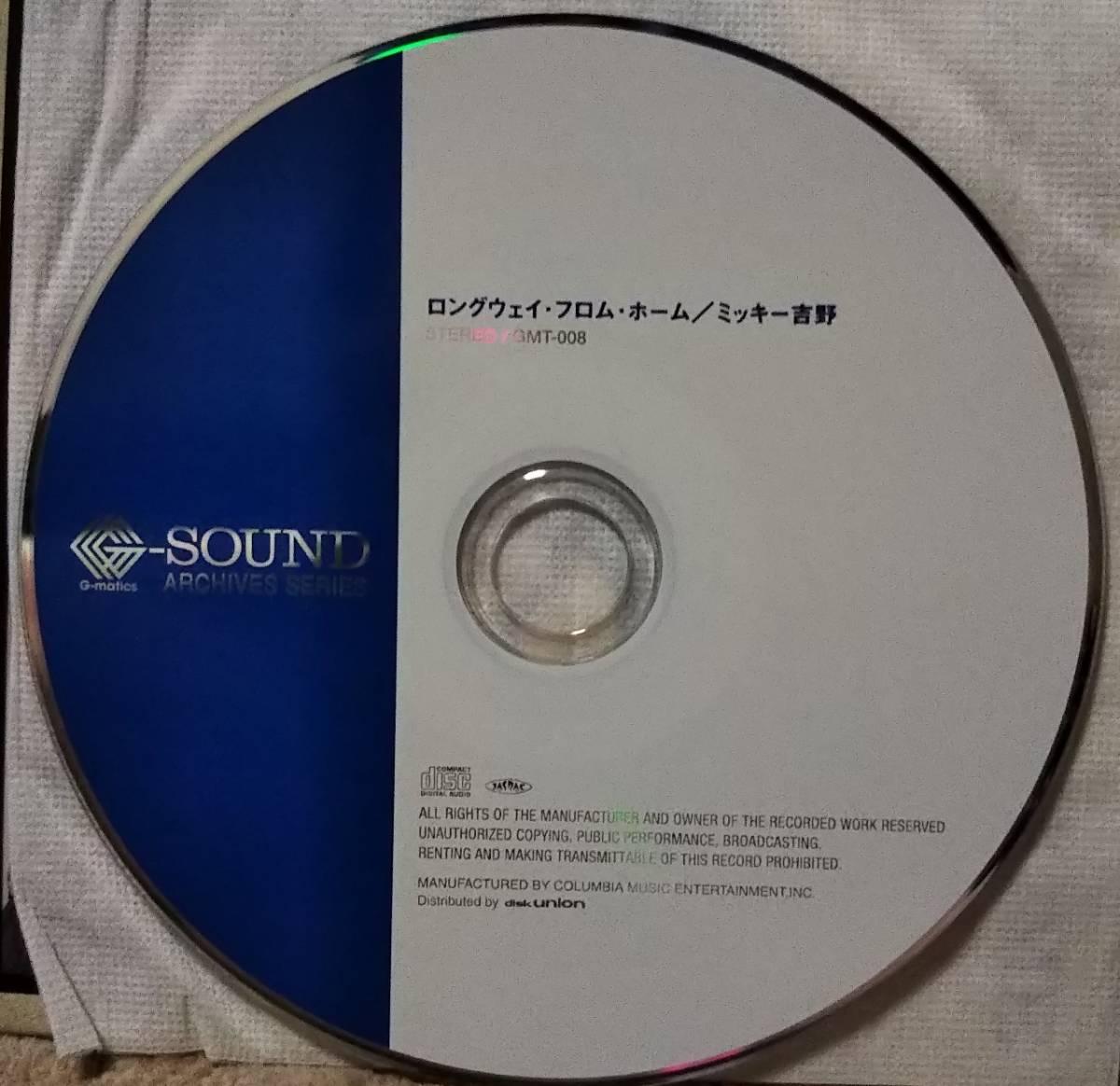 ミッキー吉野 / ロング・ウェイ・ホーム  (紙ジャケット仕様) CD ゴダイゴ関連_画像4