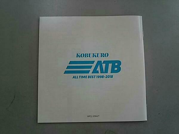 コブクロ CD ALL TIME BEST 1998-2018(通常盤)_画像4