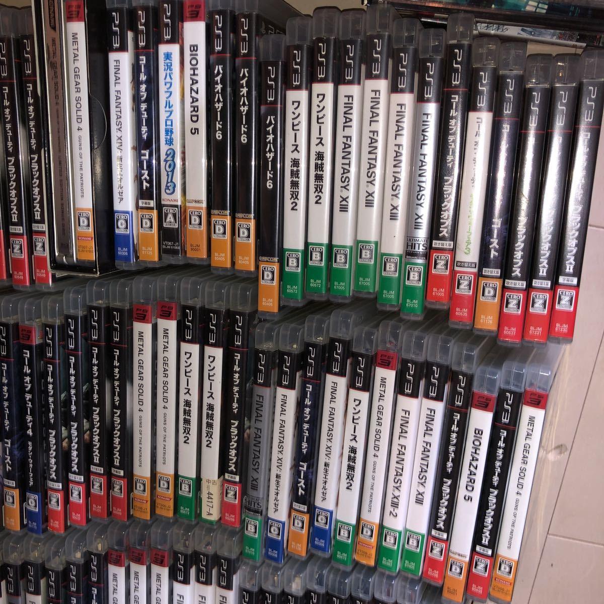 ps3 大量 ソフト 92本 セット cod bo2 バイオハザード 戦国無双4 メタルギアソリッド ファイナルファンタジー まとめ_画像3
