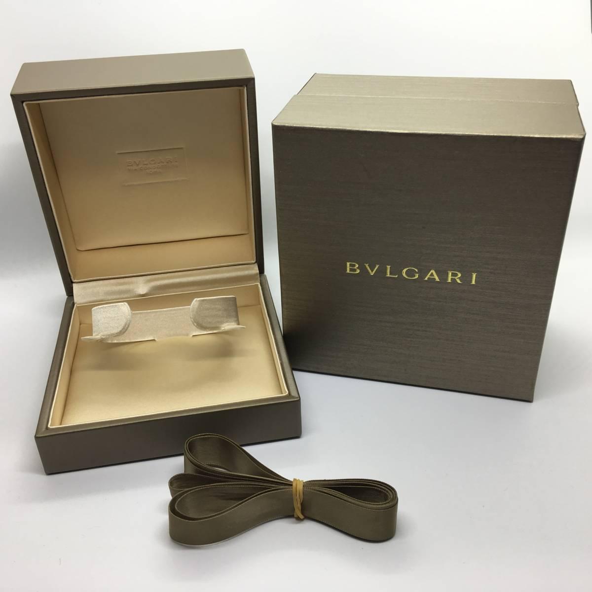 05255 ブルガリ BVLGARI 箱 ケース ボックス 純正 バングル ブレスレット 美品