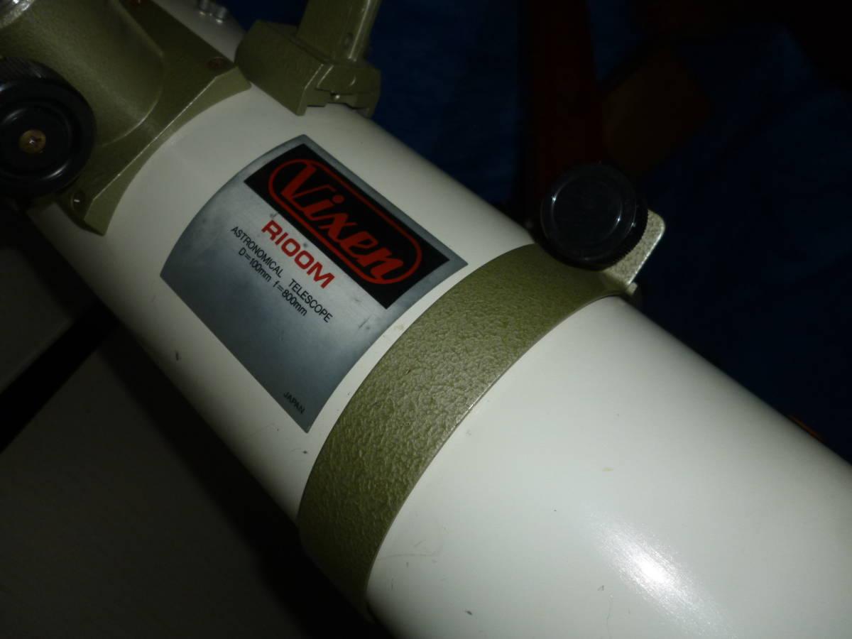 VIXEN ビクセン R100M 天体望遠鏡 セット _画像2