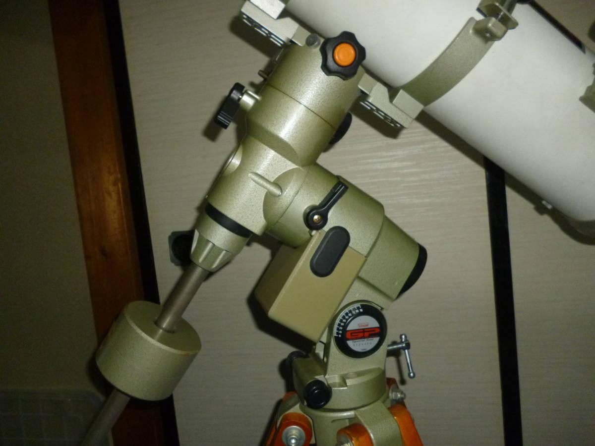 VIXEN ビクセン R100M 天体望遠鏡 セット _画像4