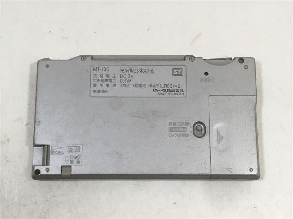 ■シャープ ザウルス ポケット MI-106 モバイルビジネスツール SHARP Mobile Business Tool Zaurus Pocket 簡易動作確認[CJ]_画像4
