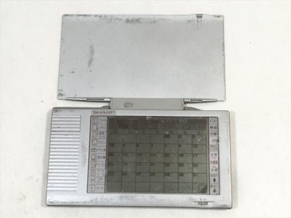 ■シャープ ザウルス ポケット MI-106 モバイルビジネスツール SHARP Mobile Business Tool Zaurus Pocket 簡易動作確認[CJ]