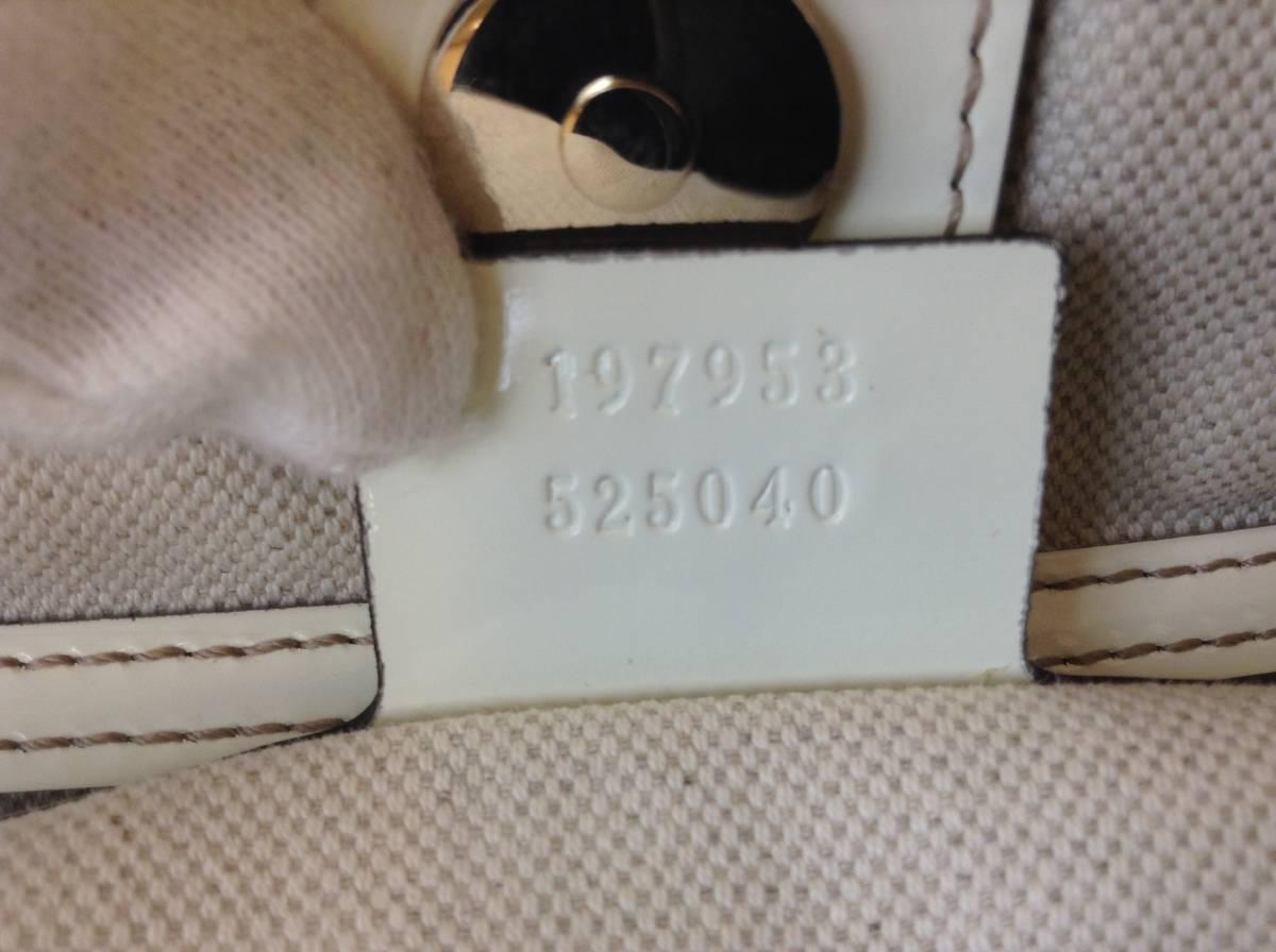 GUCCI グッチ 197953 GG柄 PVC×レザー トートバッグ ショルダーバッグ ブラウン×ホワイト系  未使用 ♯109779-283_画像7