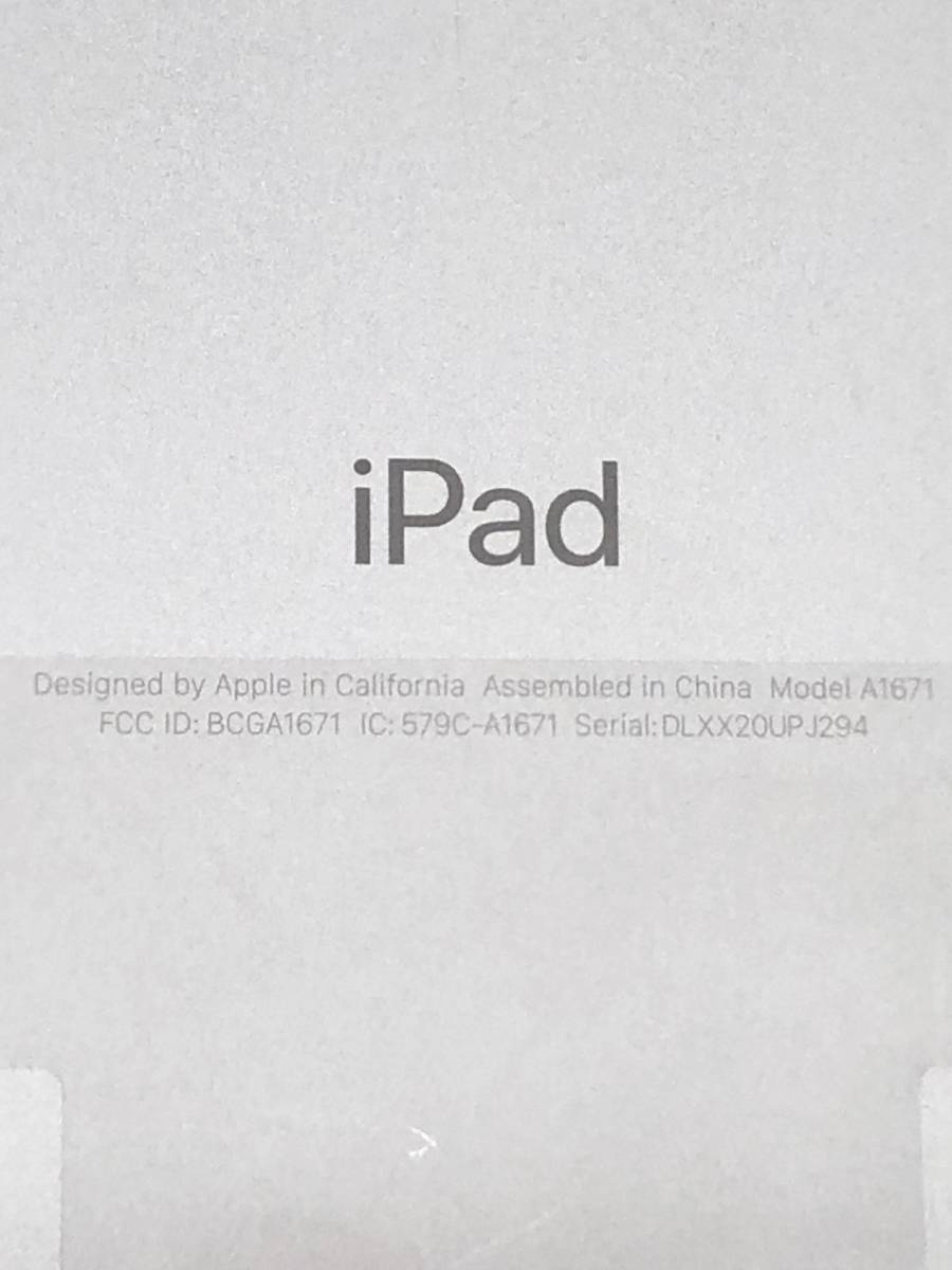 iPad Pro 64GB 12.9インチ Wi-Fi+Cellular 未使用品 新品同様 121523-653_画像6