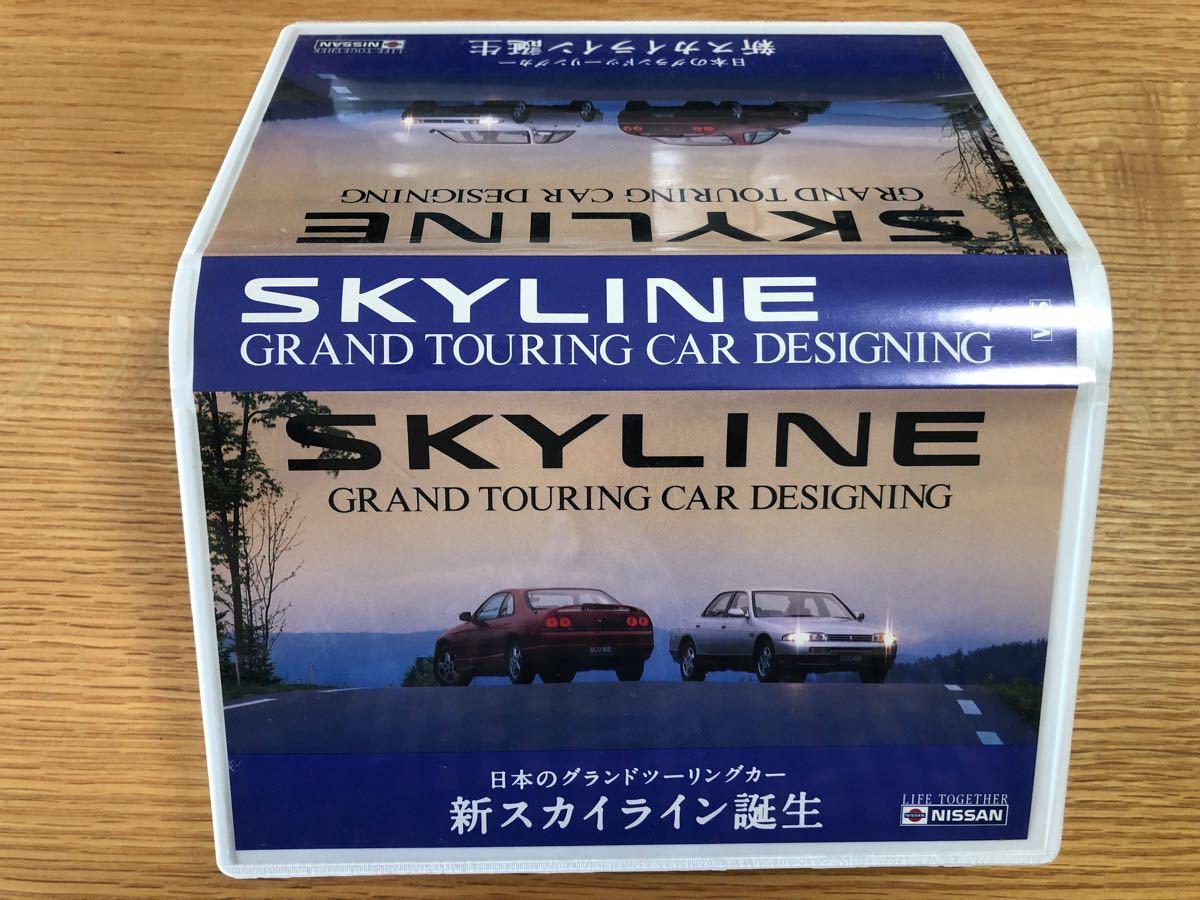 R33 スカイライン プロモーションビデオ VHS_画像2