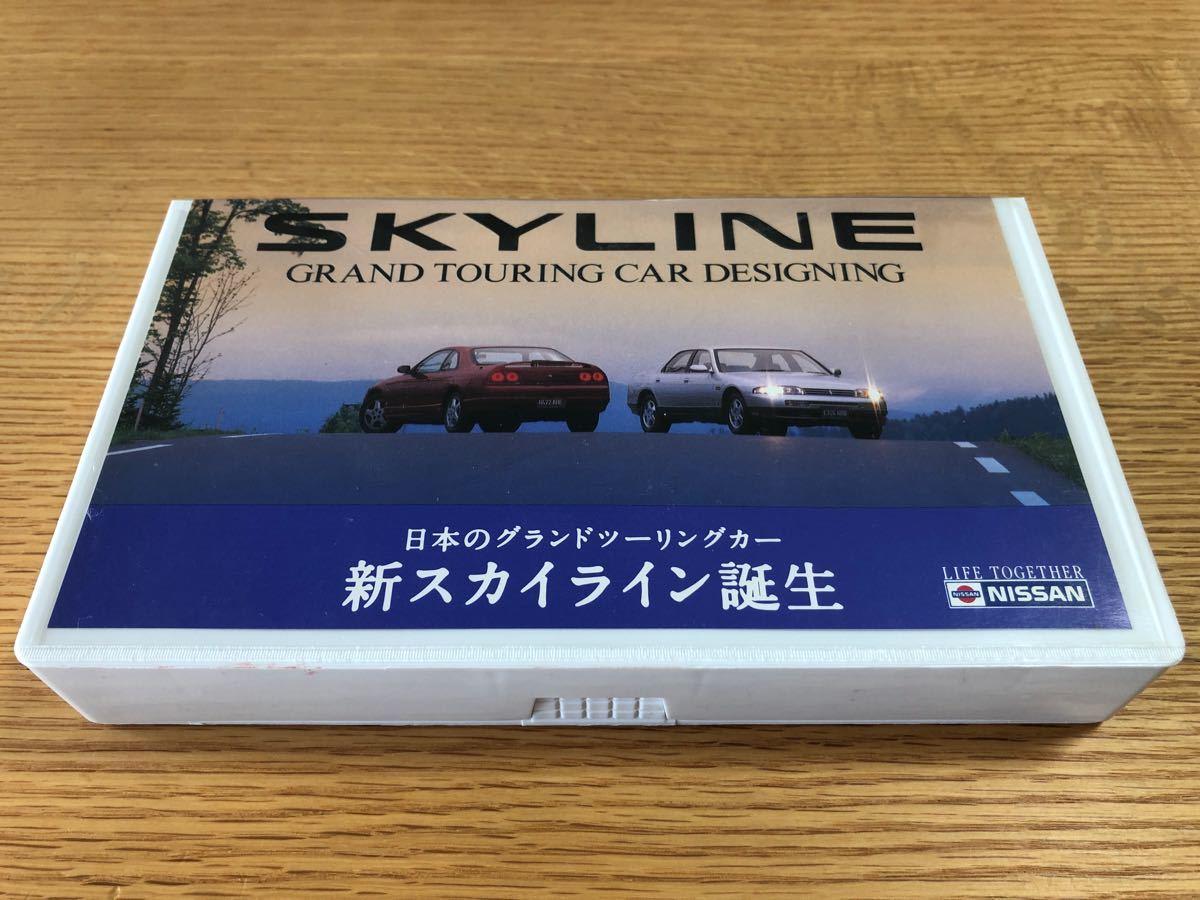 R33 スカイライン プロモーションビデオ VHS