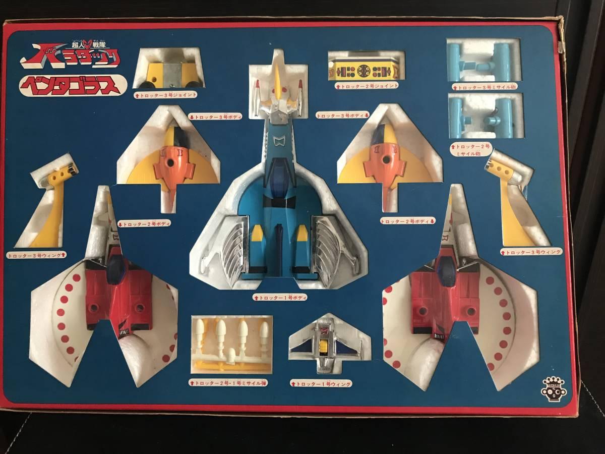 タカラ 超人戦隊バラタック コントロール船 ペンタゴラス  マグネモ、合金、ポピー、ソフビ、マシンダー_画像4