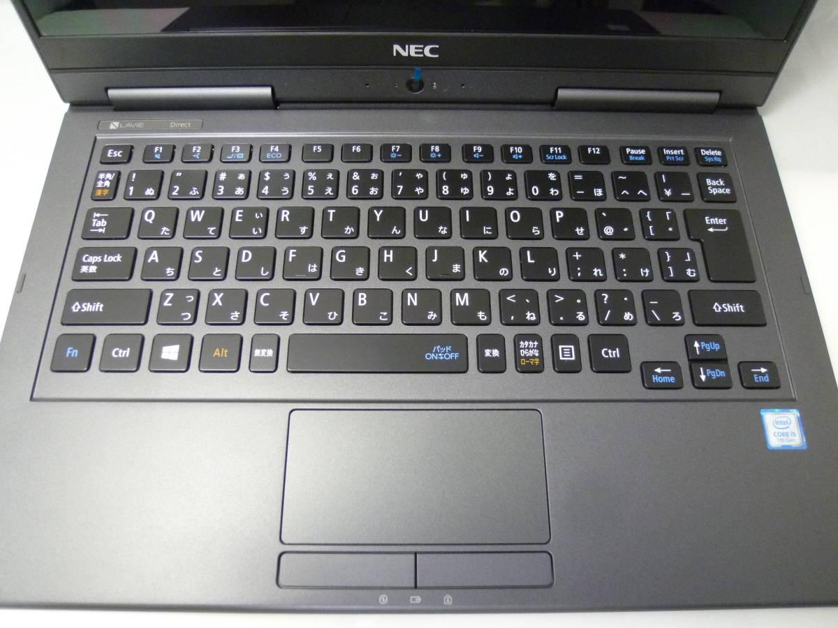 1円~♪〔USED品〕NEC LAVIE ZERO PC-GN254U1GA ブラック COREi5 Windows10Pro 13.3インチ 動作確認済_画像3