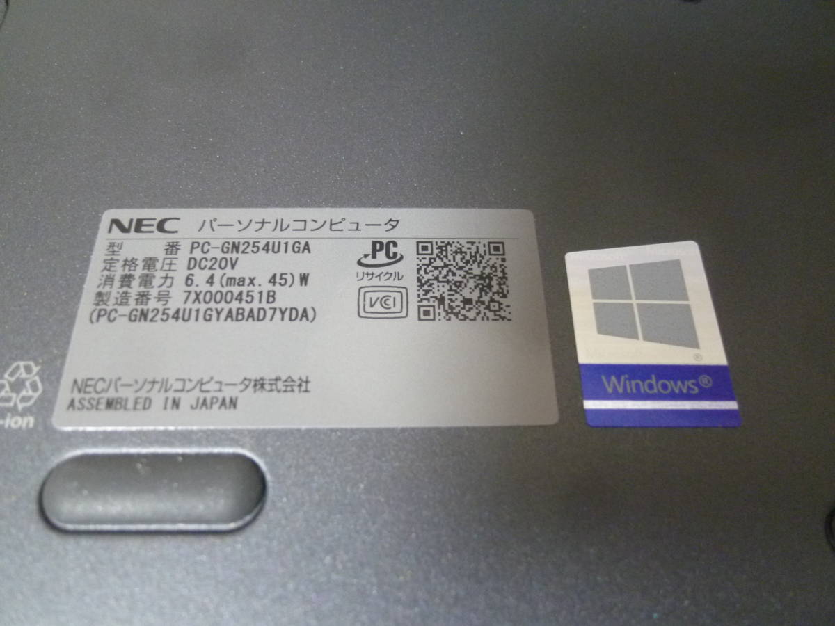 1円~♪〔USED品〕NEC LAVIE ZERO PC-GN254U1GA ブラック COREi5 Windows10Pro 13.3インチ 動作確認済_画像7